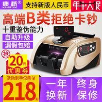 验钞机小型便携式迷你紫外线可充电多功能验钞灯笔验钞灯灯
