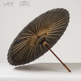CHUN world product handmade paper umbrella paper umbrellas House tradition Yuhang paper umbrella. Black Solid Deep Space