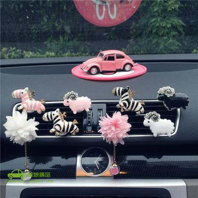 镶钻水晶瓶花朵创意汽车空调出风口香水 绵羊车载香薰可爱香膏女