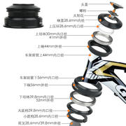 Mountain road bicycle 55mm/56mm Palin bearing bowl front fork cone cone frame head bowl accessories