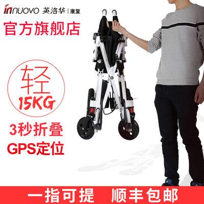 殘疾人車電動車