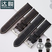 达梭适配汉密尔顿手表带汉米尔顿真皮竹节纹卡其野战爵士系列表带