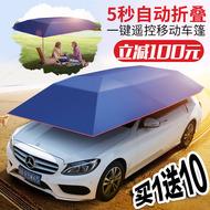 汽车遮阳伞全自动移动隔热车棚篷智能遥控汽车衣车罩防晒防雨四季