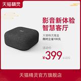 【限时399元】天猫精灵 魔盒网络机顶盒智能音箱电视盒子