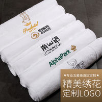Custom towel logo five-star hotel hotel cotton white towel thickening soft cotton adult large towel