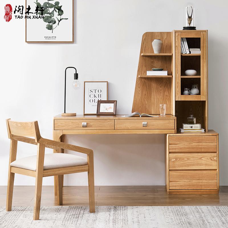 实木书桌书架组合书柜一体北欧电脑台式桌家用学生写字台卧室简约