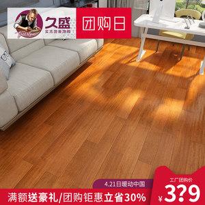 久盛实木地暖地板番龙眼实木地板厂购专享自然环保家用免龙骨耐