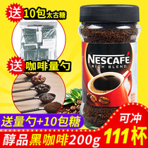 Nestle Nestle Alcohol Coffee instant coffee powder bitter pure black cafe sugar free bottled canned 200g