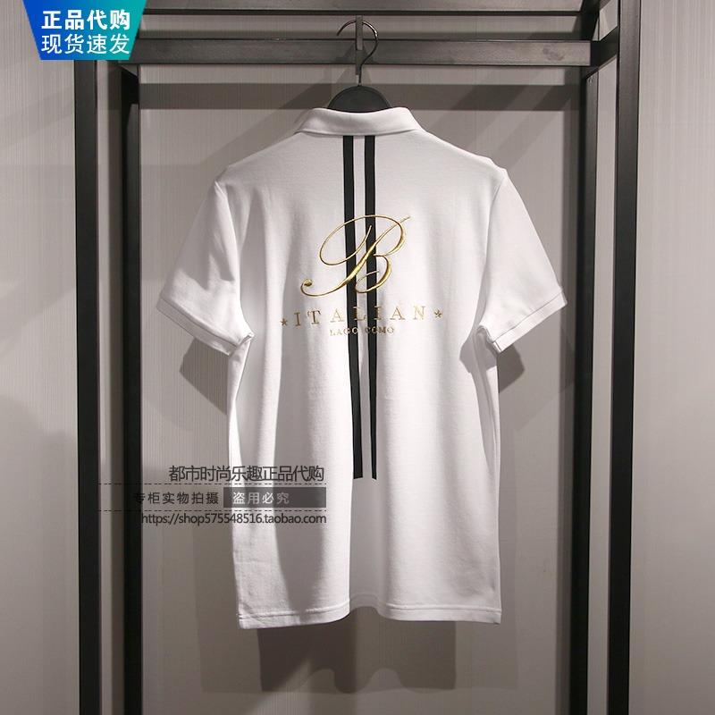 太平鸟男装2019夏款正品国内代购刺绣字母短袖POLO衫潮B1DB92219