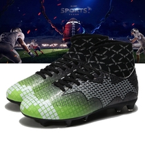 Chaussures de rugby groupe Rugby match chaussure haute ongles sneakers Team Racing chaussures sneakers College League
