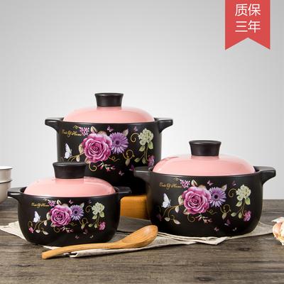 极有家发现 韩式砂锅煲汤锅 耐高温炖锅陶瓷锅家用砂锅煤气灶适用