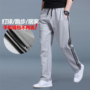 男士运动裤直筒夏季休闲长裤子加肥加大码薄款卫裤跑步宽松胖子
