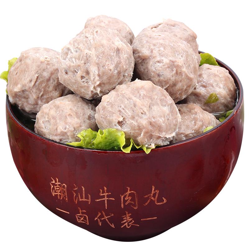 牛肉丸潮汕 正宗手打牛筋丸1250g/5包汕头特产火锅烧烤丸子批发