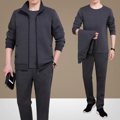 中年大码运动服男长袖商务休闲套装春秋新款三件套90-230斤父亲装