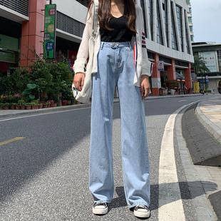 泫雅同款牛仔裤女2019秋装新款显瘦小个子高腰宽松阔腿坠感直筒裤
