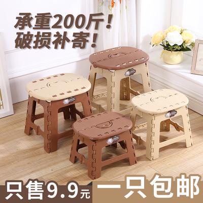 加厚塑料折叠凳椅成人户外便携火车小凳子儿童家用马扎迷你小板凳