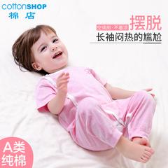 婴儿短袖连体衣