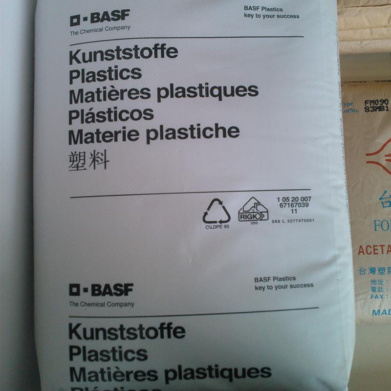 汽车德国电子3g电动工具塑胶标签部件电动工具配件配件工具塑料、