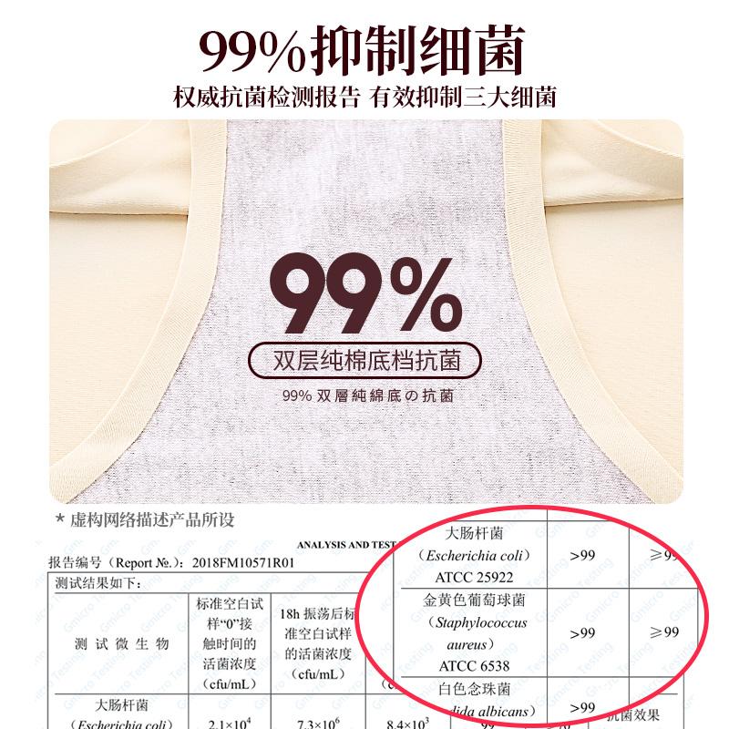 无痕内裤女士冰丝款中腰一片式透气大码全棉100%纯棉抗菌裆三角裤