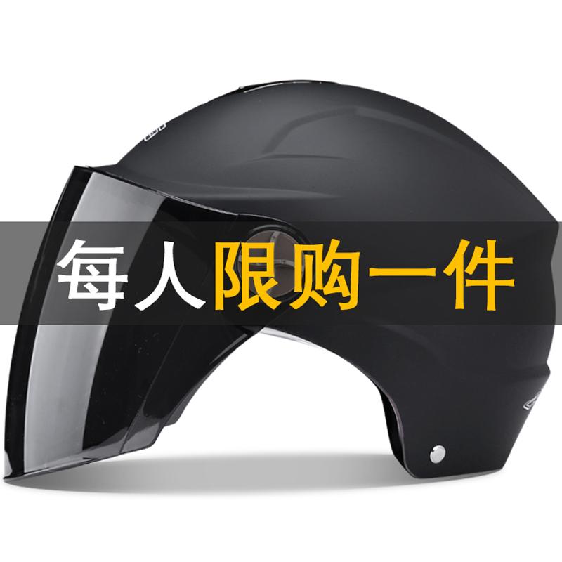 摩托车帽子女士