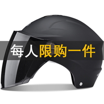 DFG electric battery motorcycle helmet men and women Universal Summer sunscreen Light Four Seasons cute helmet