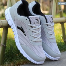 New men's breathable men's shoes mesh sneakers fashion shoes shoes specials running shoes low to help sneakers