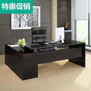 床喝茶桌椅资料柜家具办公老板桌商业套装黑色办公室160大班台