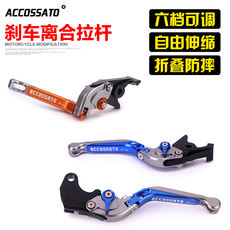 Suzuki modified accessories brake horn GSX250R clutch handle GW250 adjustable handlebar DL250 handle