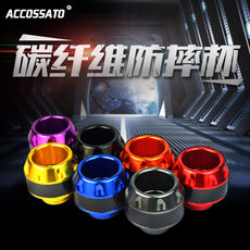 Motorcycle accessories SOCO speed 珂 Fuxi WISP scooter Mavericks N1S electric motorcycle electric car shatter-resistant cup