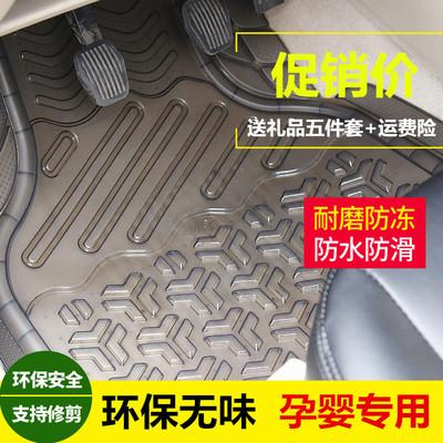 硅橡胶脚垫