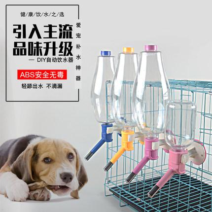 狗狗喝水器挂式大容量金毛自动饮水机喝水壶悬挂式饮水器宠物用品
