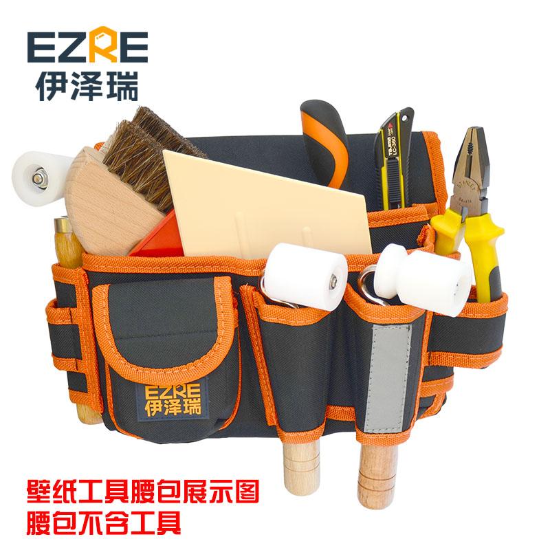 伊泽瑞工具腰包电工充电钻包贴壁纸包挂多功能工具包帆布维修加厚