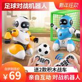 盈佳超智能对战足球机器人玩具??馗呖萍蓟崽璩璩嘧隳泻⑼婢? /></a></dt> <dd> <div class=