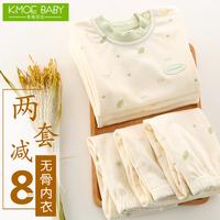 婴幼儿棉毛衫