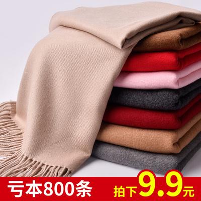 围巾韩版女秋冬季百搭棉麻长款保暖仿羊毛围脖男披肩两用中国红色