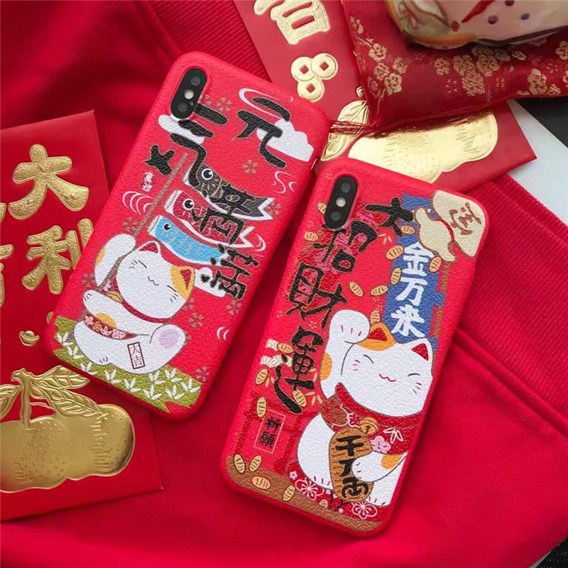 新年可爱招财猫个性创意苹果8/7plus软壳iPhoneX手机壳6s女过年款