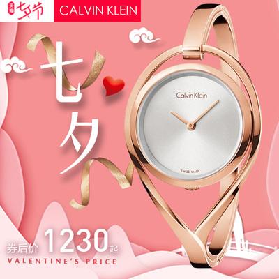 CalvinKlein手表LIGHT系列女士手链精钢女表玫瑰金白盘款K6L2M616