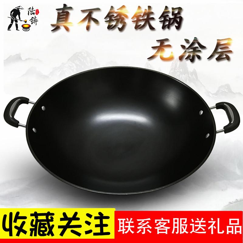 老式双耳生铁炒锅传统圆底铸铁锅加厚无涂层燃气大铁锅不锈炒菜锅