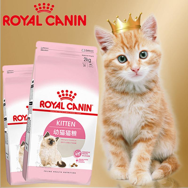 皇家幼猫猫粮 k36/2kg 宠物孕期猫食1-12月离乳期猫咪主粮奶糕4斤图片