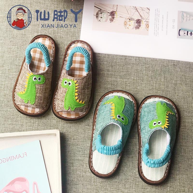 宝宝室内地板鞋