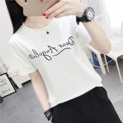 2018夏季新款短袖t恤女韩版宽松百搭字母白色学生韩范半袖体恤衫