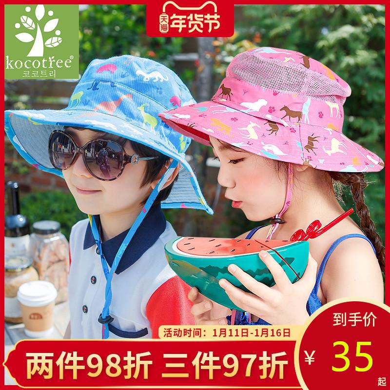 防紫外线防晒儿童遮阳太阳女童凉帽渔夫帽帽子男童潮夏季沙滩宝宝