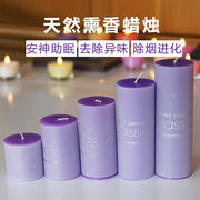 Candle Smokeless Aromatherapy Candle Household Deodorant Purifying Air Sleeping Fragrance Birthday Big Candle Romantic Dinner
