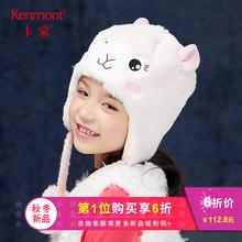 卡蒙3-6岁女宝宝粉色套头帽秋冬加绒加厚护耳帽男童羊驼动物帽子