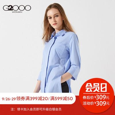 G2000商务休闲女装 2018夏季新款开叉下摆中长款清新蓝白条纹衬衫