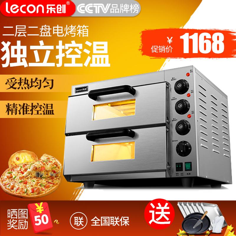 商用烘焙设备