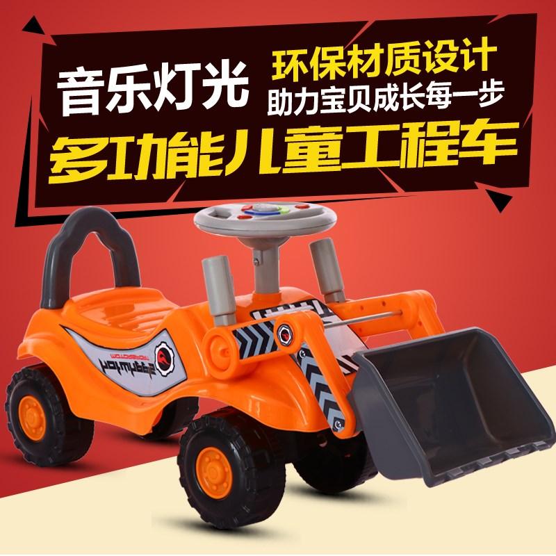 四轮摆件宝宝孩子挖掘机玩具车挖机钩机建筑男童骑有坐便儿童车周