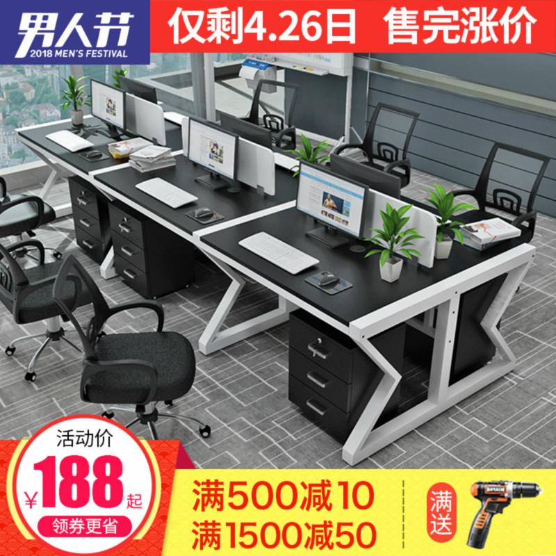 屏风隔断电脑桌4人6人位