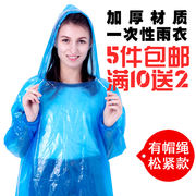 Thicken disposable raincoat female adult hiking children's transparent portable drifting male riding outdoor poncho