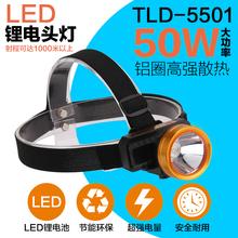 【天天特价】户外led头灯强光充电手电筒超亮夜钓捕鱼灯锂电矿灯
